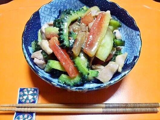 foodpic3622465.jpg