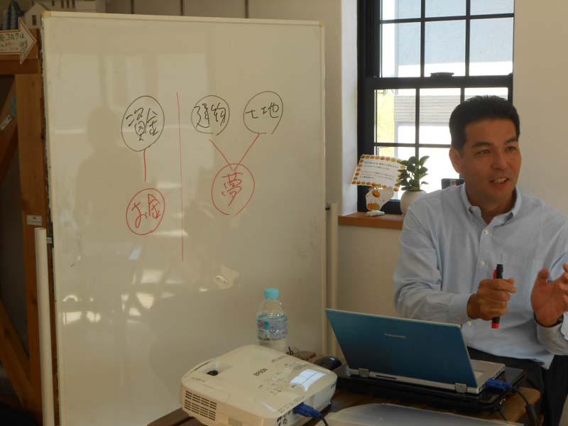 20141018【家づくりセミナー】講師