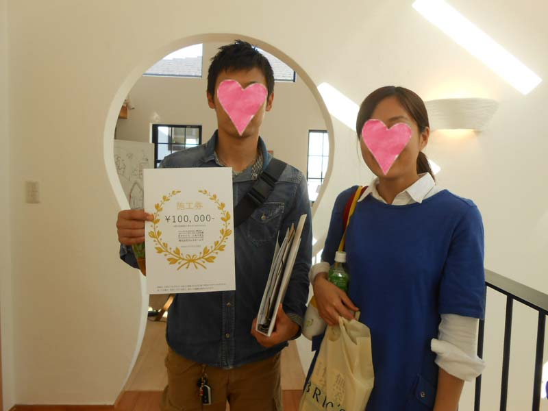 20141018【家づくりセミナー】施工券