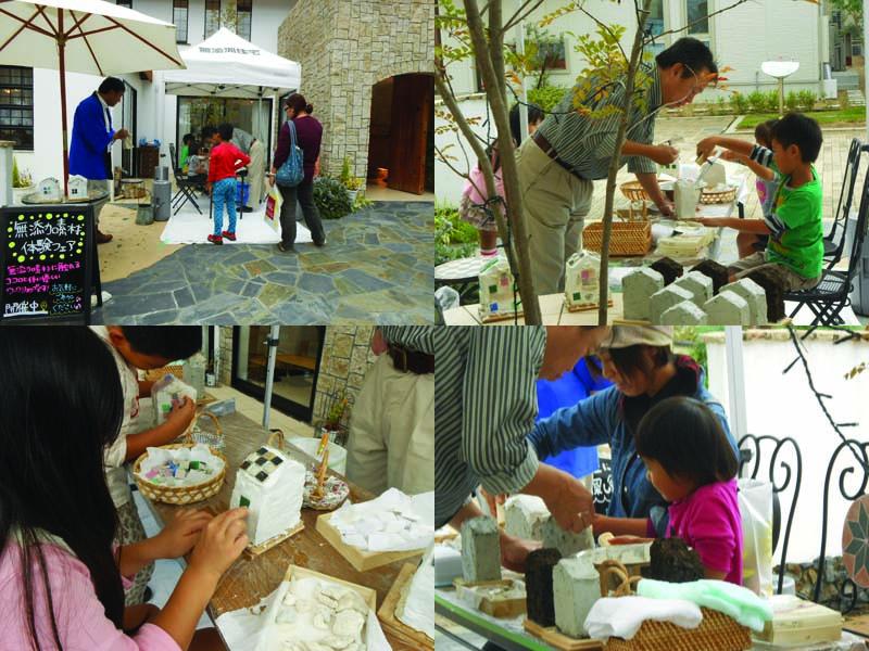 ぷち漆喰の家づくり02