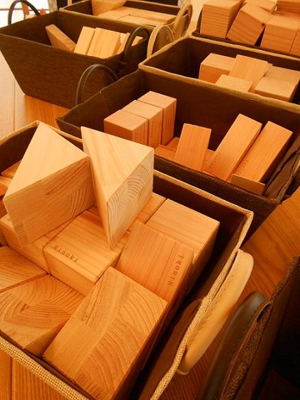 【無添加素材体験フェア】積み木
