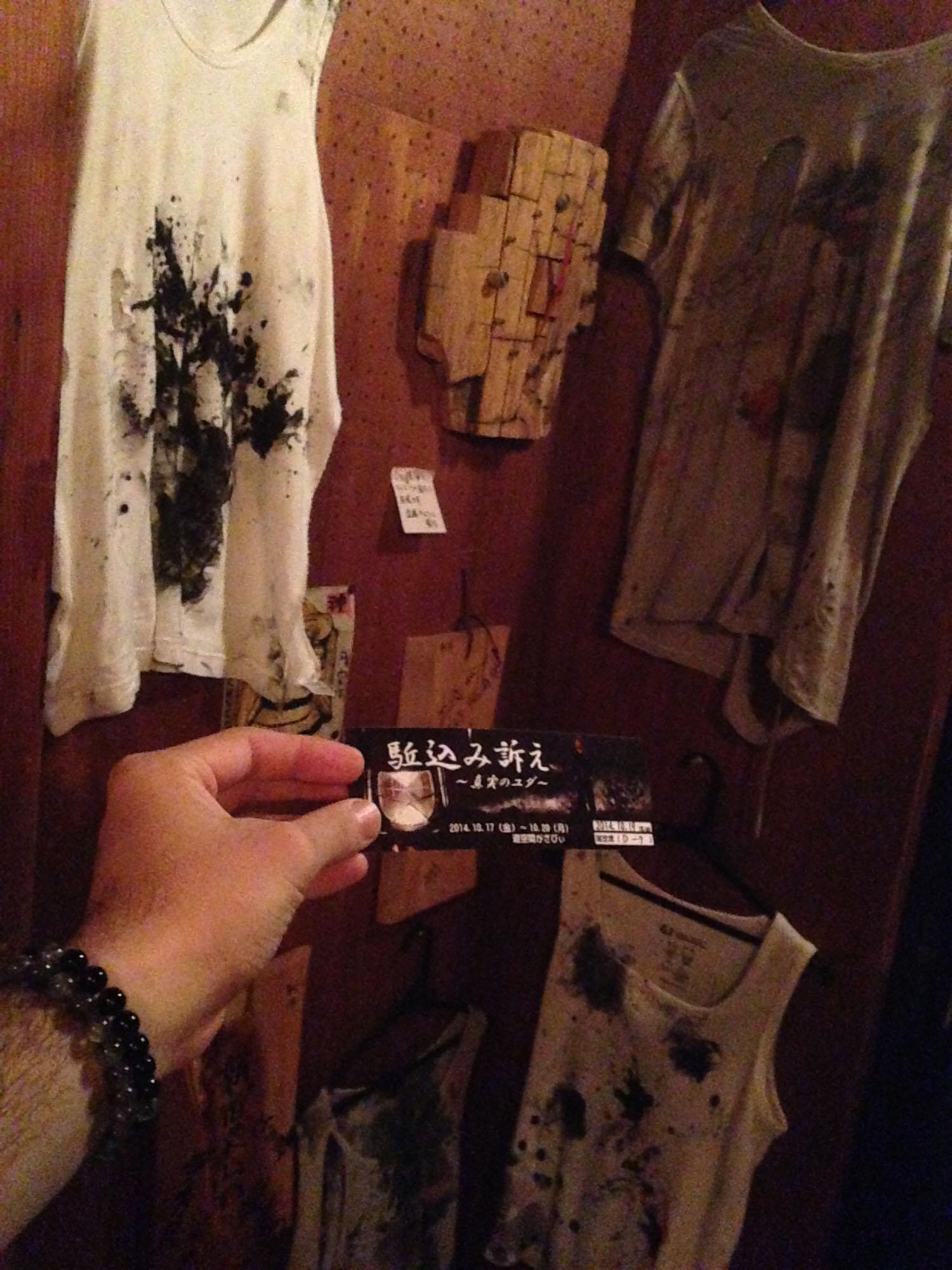 西荻窪 遊空間かざびい 劇場にて衣装の展示