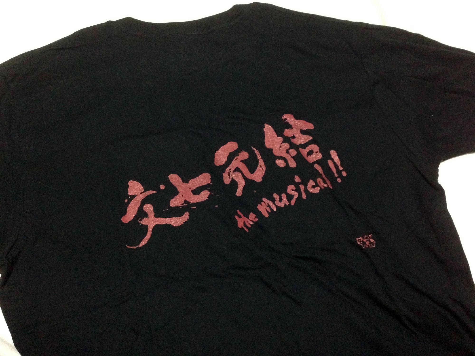 『文七元結 the musical !!』 オリジナルTシャツ黒