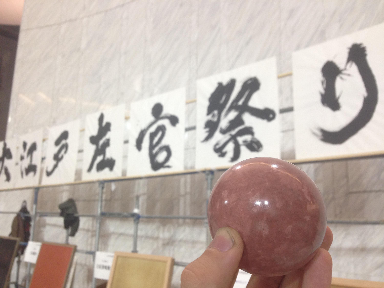 大江戸左官祭り(其之弐)と光る泥だんご