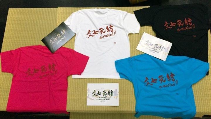 『文七元結 the musical !!』 オリジナルTシャツ