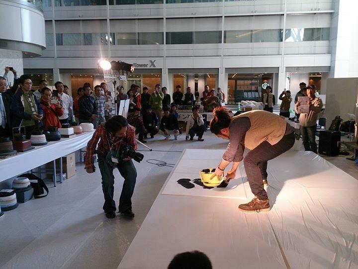 大江戸左官祭りにて。写真家・林建次&書道家・遠藤夕幻