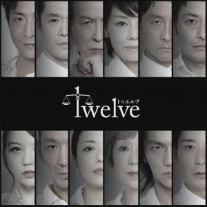 『Twelve』 by 望月龍平シアターカンパニー