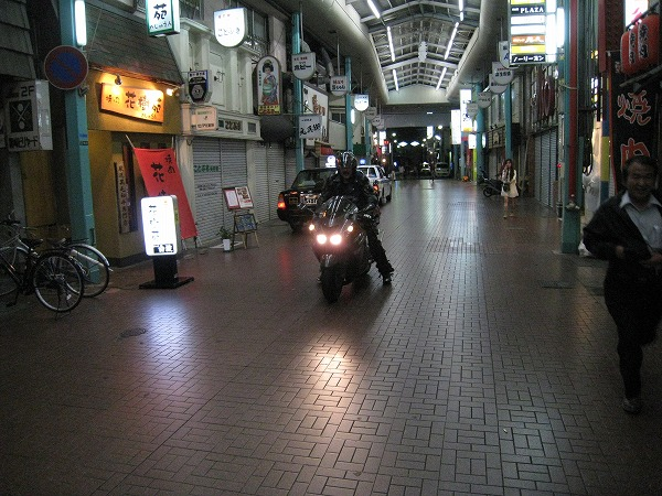 kitakyu (49)