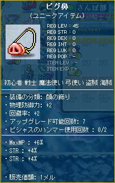 Maple005
