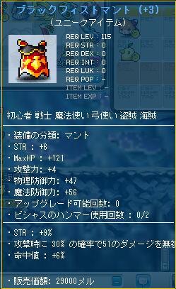 Maple007