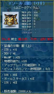 Maple009