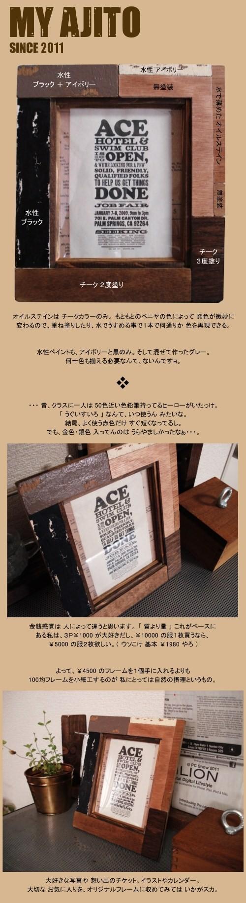 100hu_4.jpg