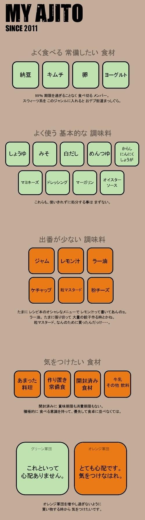 REI_02.jpg