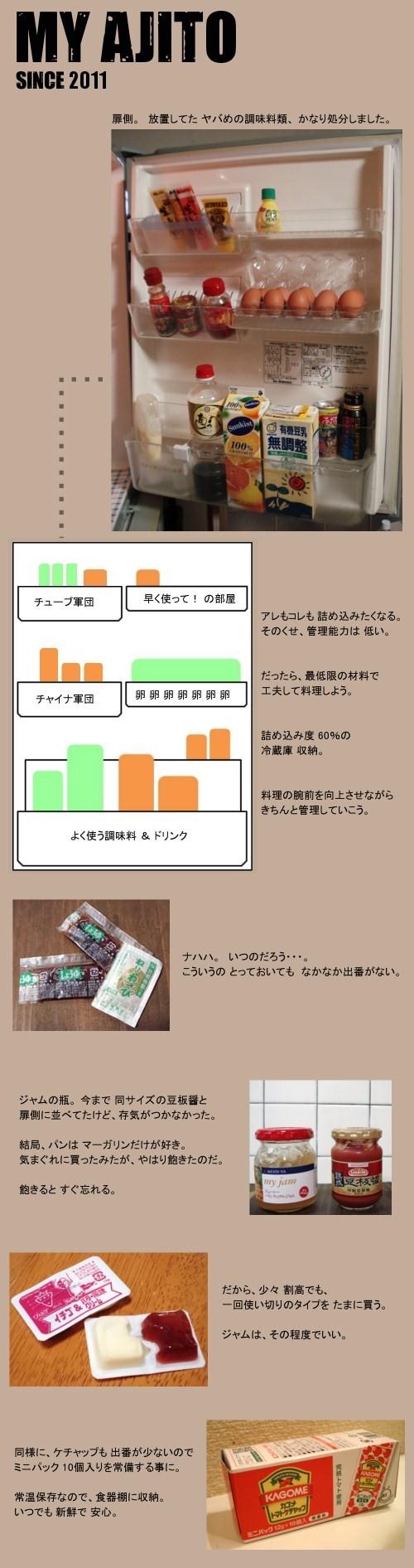 REI_04.jpg