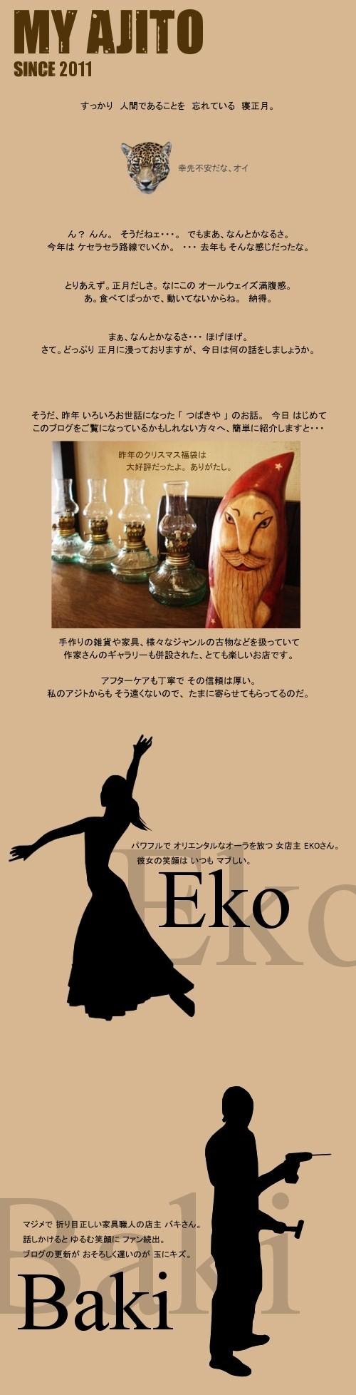 bu_01.jpg