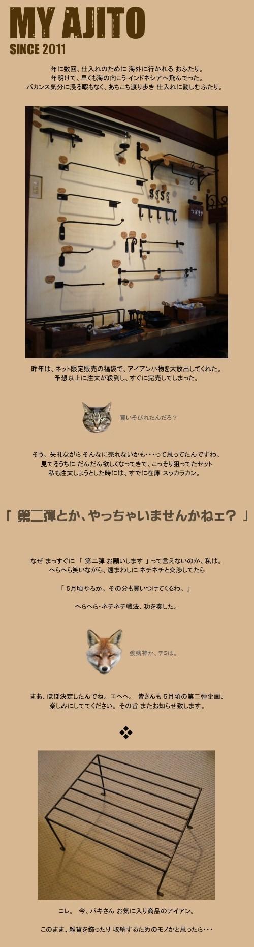 bu_02.jpg