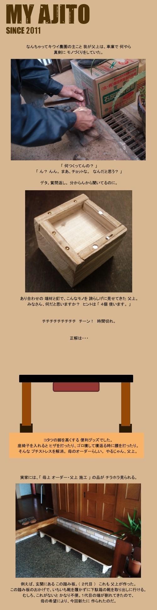 hahao_2.jpg