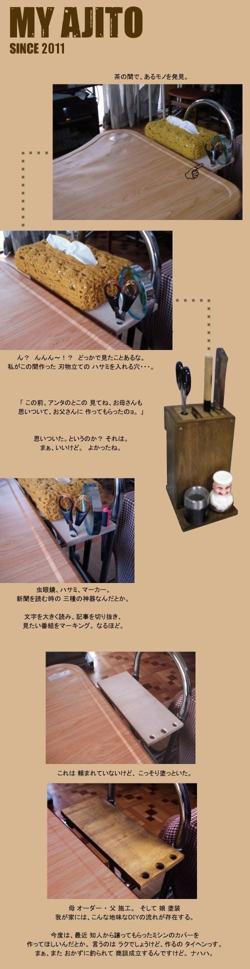 hahao_5.jpg