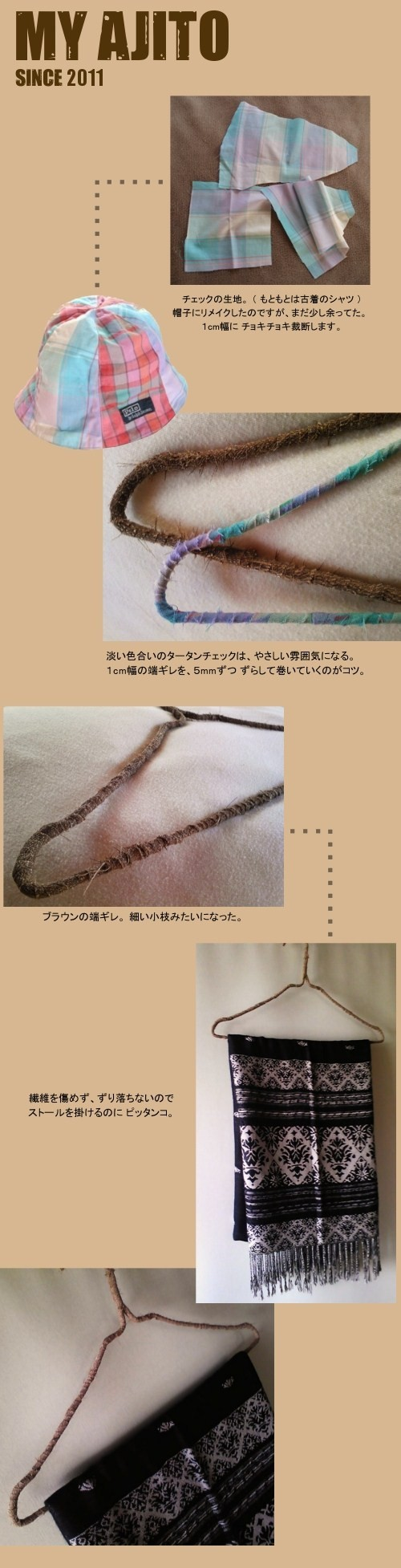 hang_3.jpg