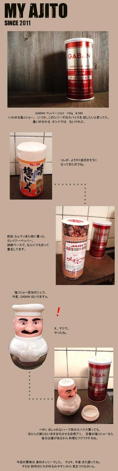 kahoku6.jpg