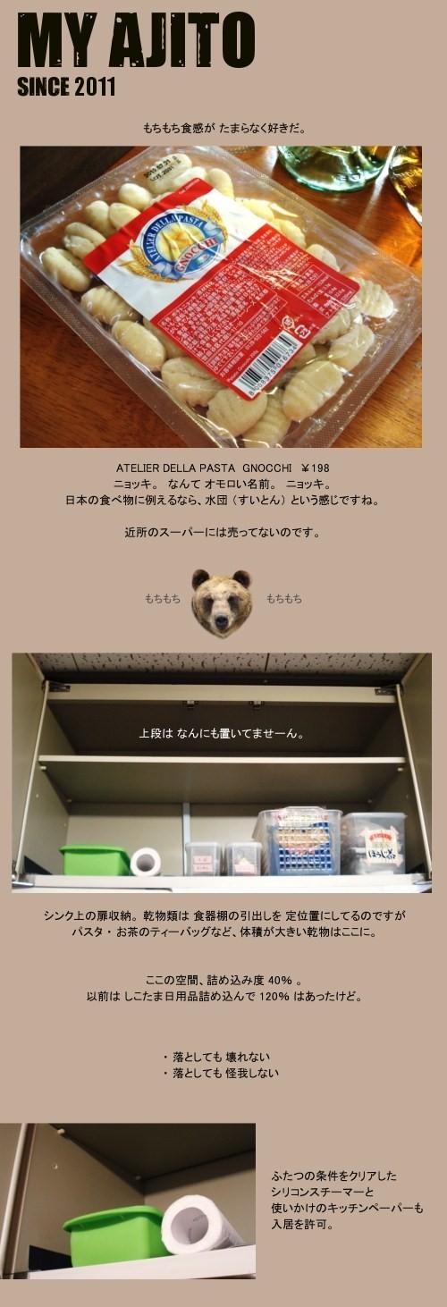 kahoku_4.jpg