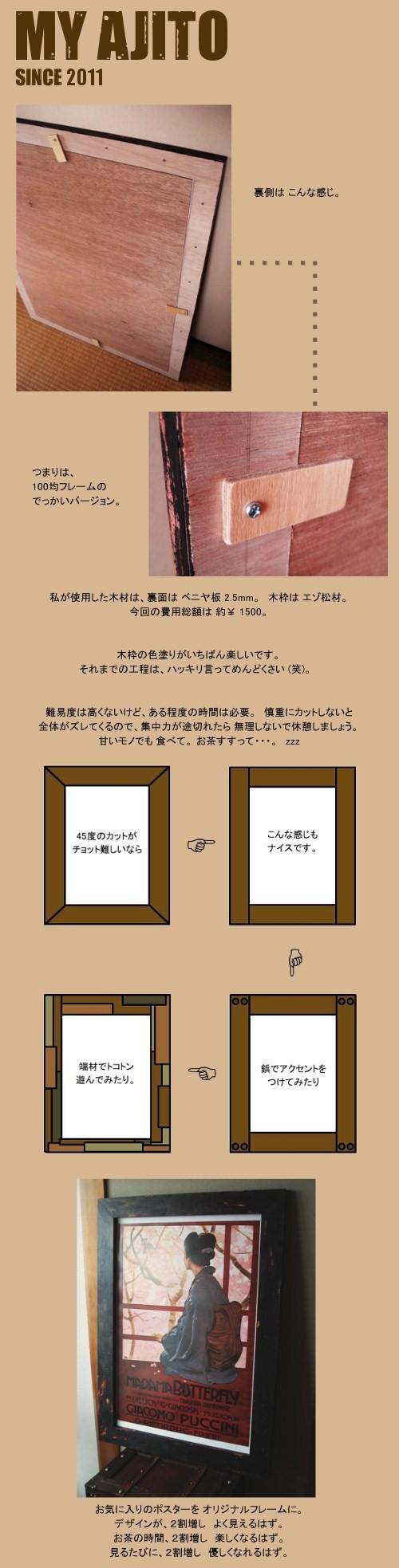madama_04.jpg