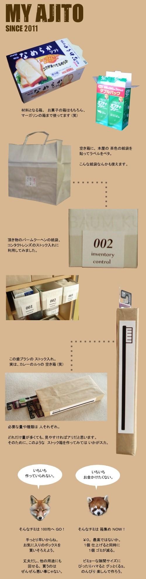 mira_04.jpg