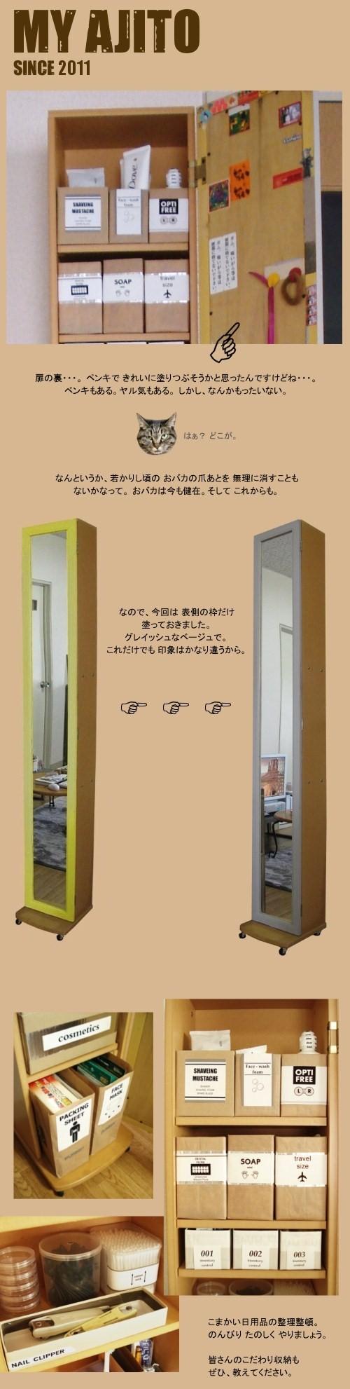 mira_6.jpg