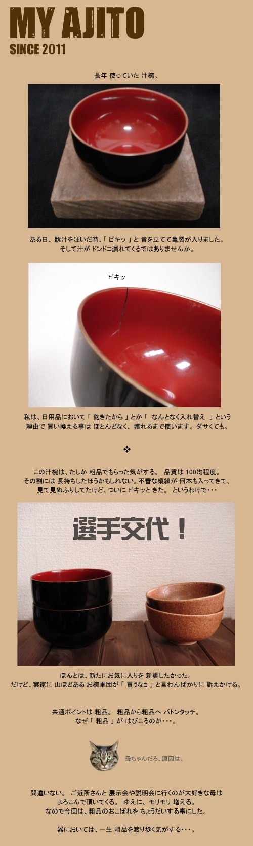 noro_1.jpg