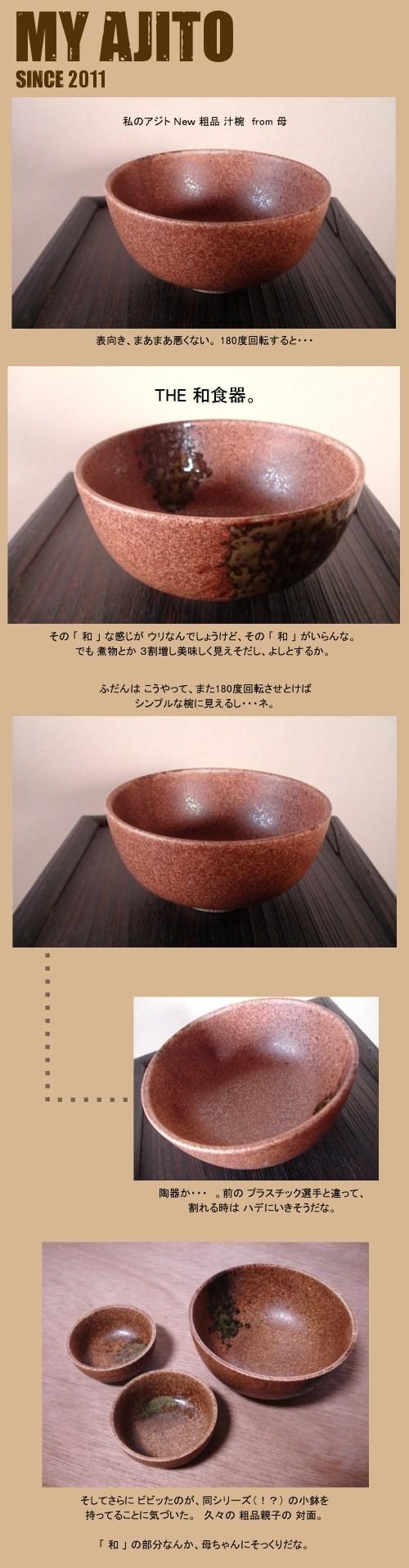 noro_2.jpg