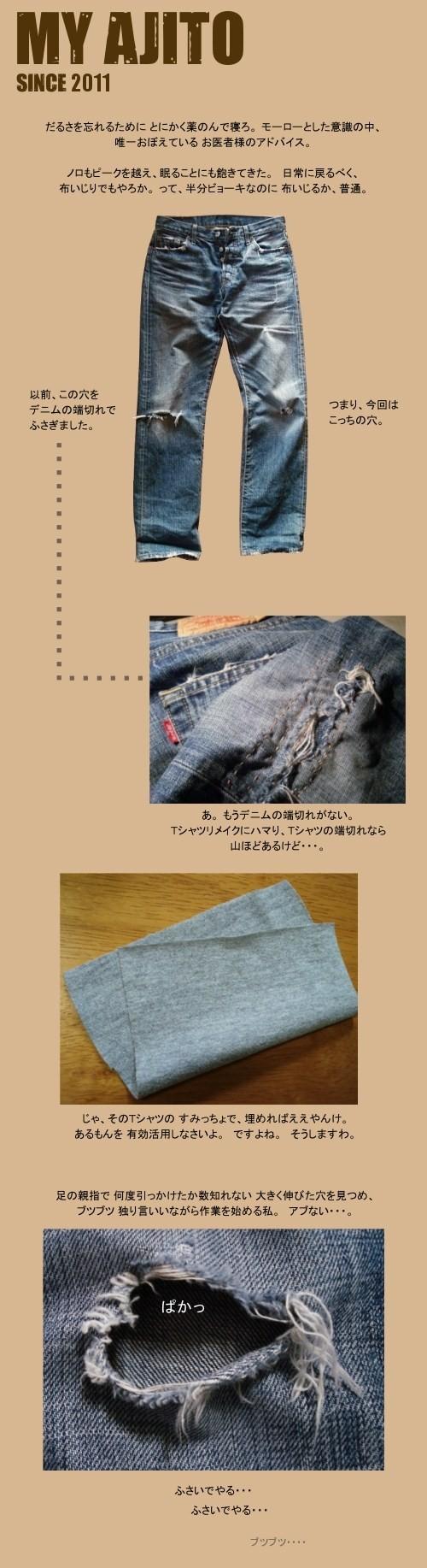 noro_4.jpg