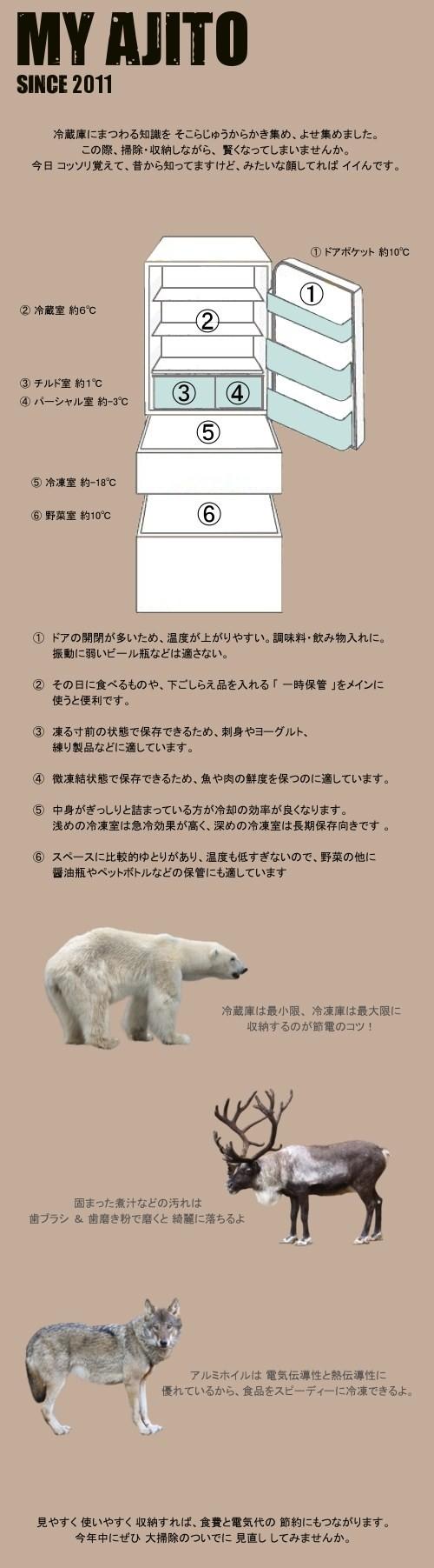 reito_4.jpg