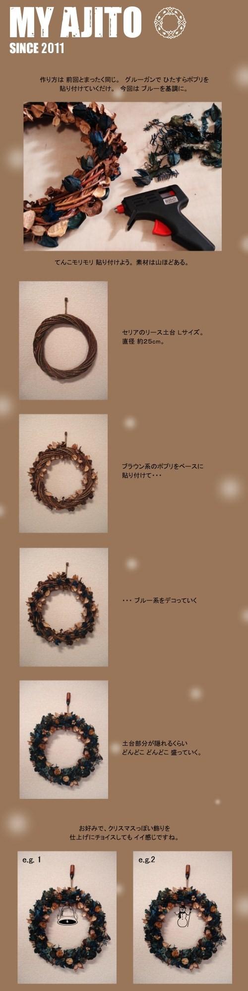 ri_3.jpg
