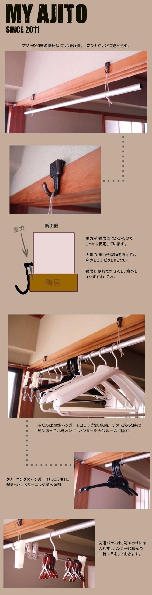 sentaku3.jpg