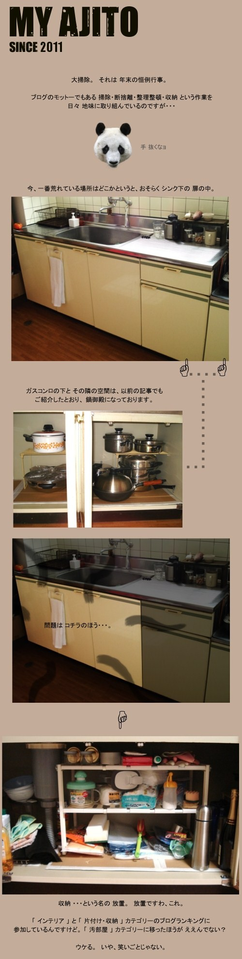 shinkushita1.jpg