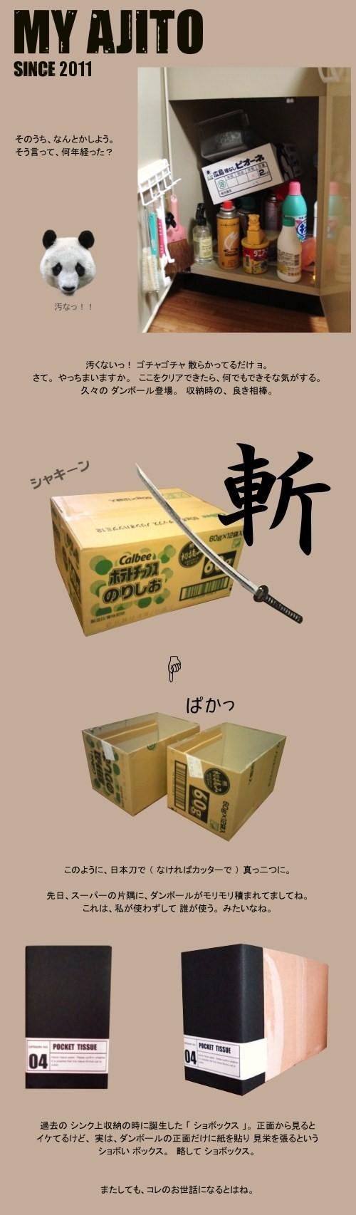 shinkushita2.jpg