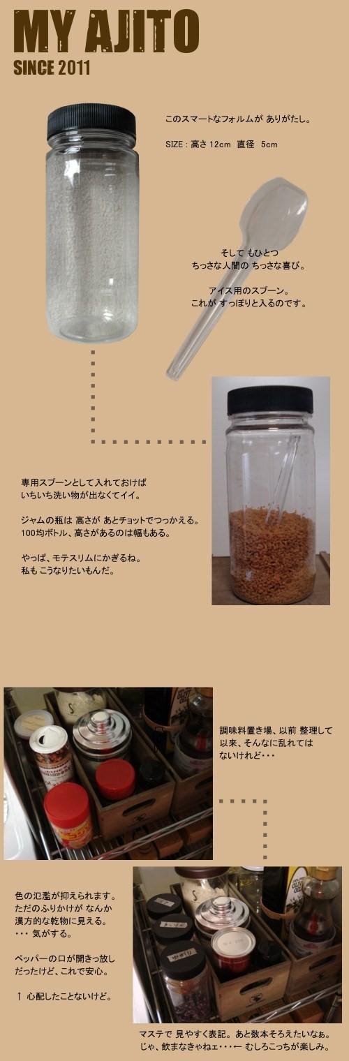 shochu_3.jpg