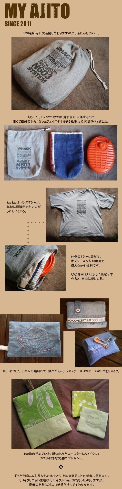 t-r_02.jpg