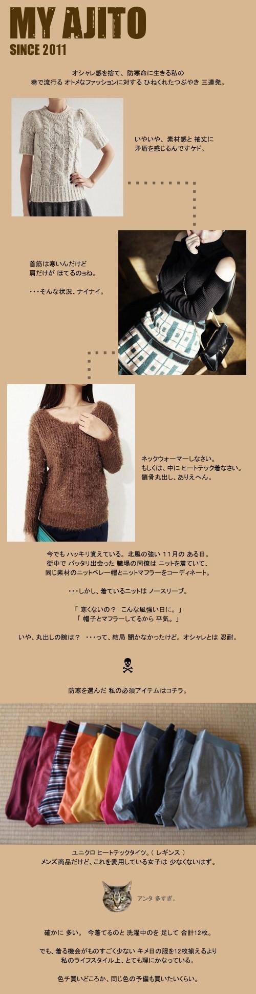 uni_3.jpg