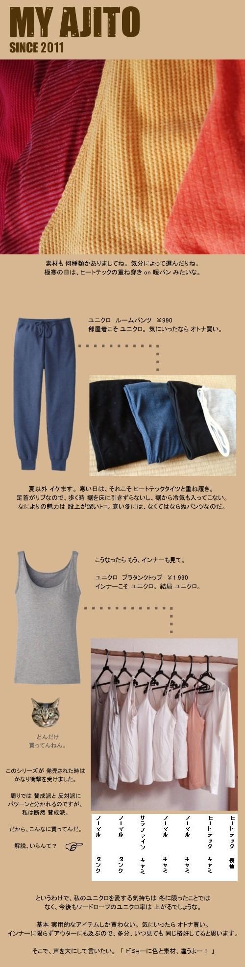 uni_4.jpg