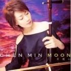 chenmin-moon.jpg