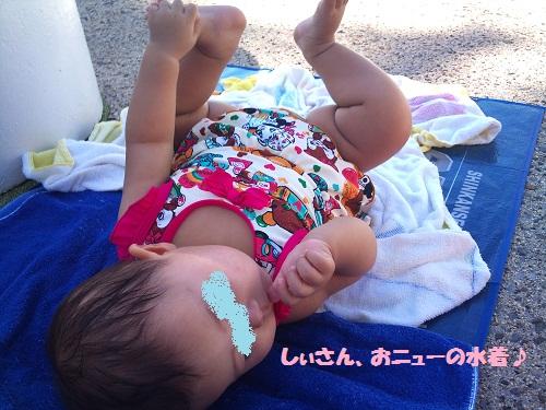 2010-08-28_143205.jpg