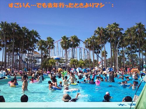 2010-08-28_143230.jpg