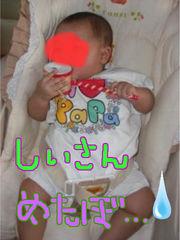 49866785_654985710s.jpg