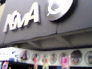 閉館間近の新宿コマ劇場