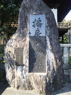 英賀神社_100103