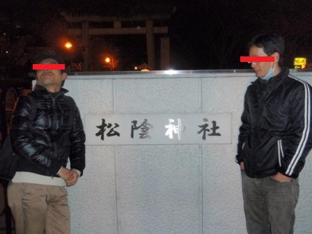 松陰神社_100116