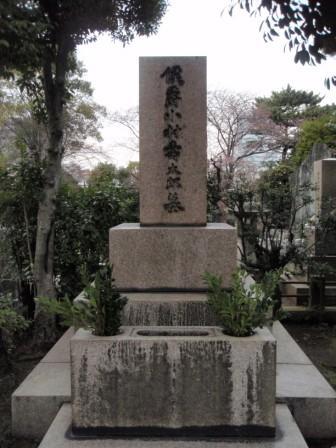 小村寿太郎之墓_100327