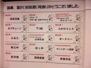 東京オリンピック生まれの男