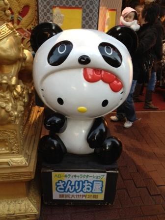 横浜中華街のキティ